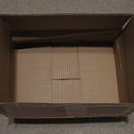 I ettermiddag ble en artikkel like tom som denne boksen lagt ut (Foto: Flickr/z287marc)